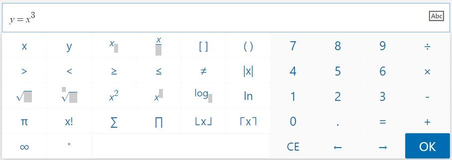 Microsoft Forms hỗ trợ soạn thảo văn bản toán học, nhập liệu công thức, biểu thức toán
