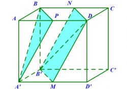 Cho hình lập phương cạnh bằng a tính khoảng cách giữa hai đường thẳng chéo nhau A'B và B'D, góc và khoảng cách trong không gian