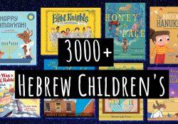 Hebrew Children's Stories Download