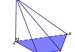 tính thể tích khối chóp có một cạnh bên vuông góc với đáy