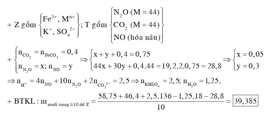 Trộn 58,75 gam hỗn hợp X gồm Fe(NO3)2 và kim loại M với 46,4 gam FeCO3 được hỗn hợp Y