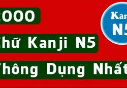 2000 chữ Kanji thông dụng nhất